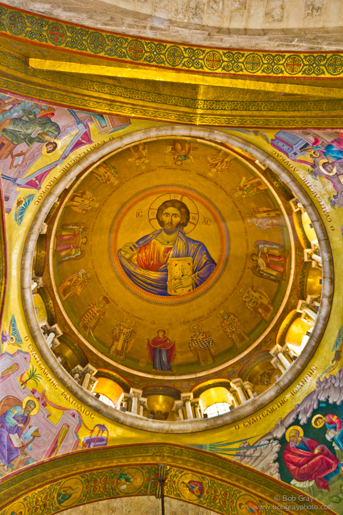 Catholicon Dome
