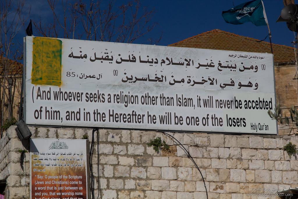 Muslim poster 1