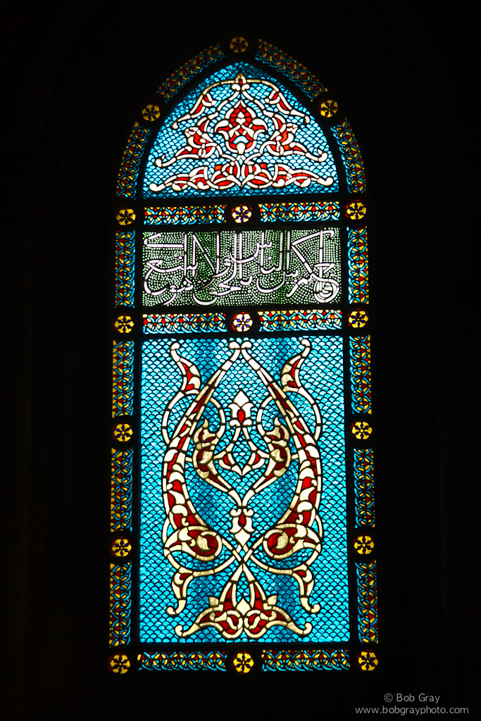 Muslim window at Last Supper Room