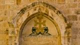 Coptic Chapel