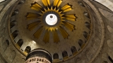 Rotunda Dome & Edicule 2