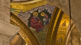 Catholicon Arch