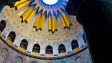 Rotunda Dome & Edicule 3