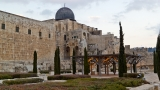 Al Aqsa Mosque and Southern Steps