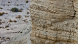 Qumran Landscape 4