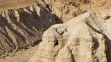 Cave 4, Qumran