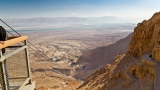 Dead Sea & Mountains of Moab from Masada 1