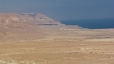 Looking up the coast to Ein Gedi