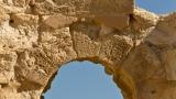 Arch at Masada