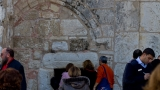 Door of Humility, Church of the Nativity