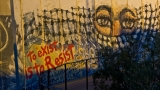 Grafitti on the Palestinian side of the wall