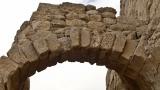 Arch at Caesarea Maritima