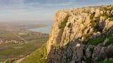 Arbel Cliffs 1