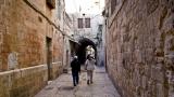 Narrow Street in Jerusalem