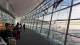 Arrival at Ben Gurion Airport, Tel Aviv