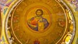Catholicon Dome