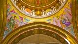 Catholicon arch & dome