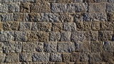 Stone Wall, Mount of Olives