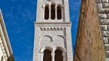 St. Joseph Church, Nazareth
